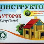 Конструктор деревянный хуторок /21035/МДИ