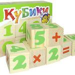 Кубики Цифры 12 шт /00411/Томик
