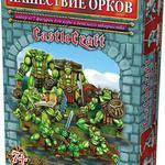 CastleCraft Нашествие орков  /27877/ Технолог