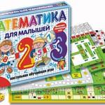 Математика для малышей/04145/Белфарпост