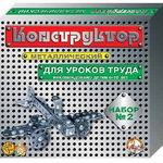Конструктор металлический №2, 290 элементов  /02169/ДК