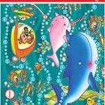 Ходилка. подводные приключения /20605/Дрофа