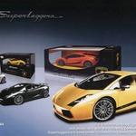 Машина радиоуправляемая Lamborghini/33277/RASTAR