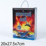 Морской бой, версия 2:0 /33400/ Биплан