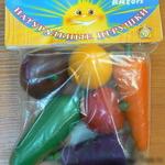 Набор овощей в пакете /15169/РНТойс