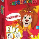Барбоскины Запоминайка/34086/Дрофа