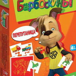 Барбоскины Перепутаница/34090/Дрофа