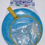 Гигантские мыльные пузыри в сетке /34115/Престиж